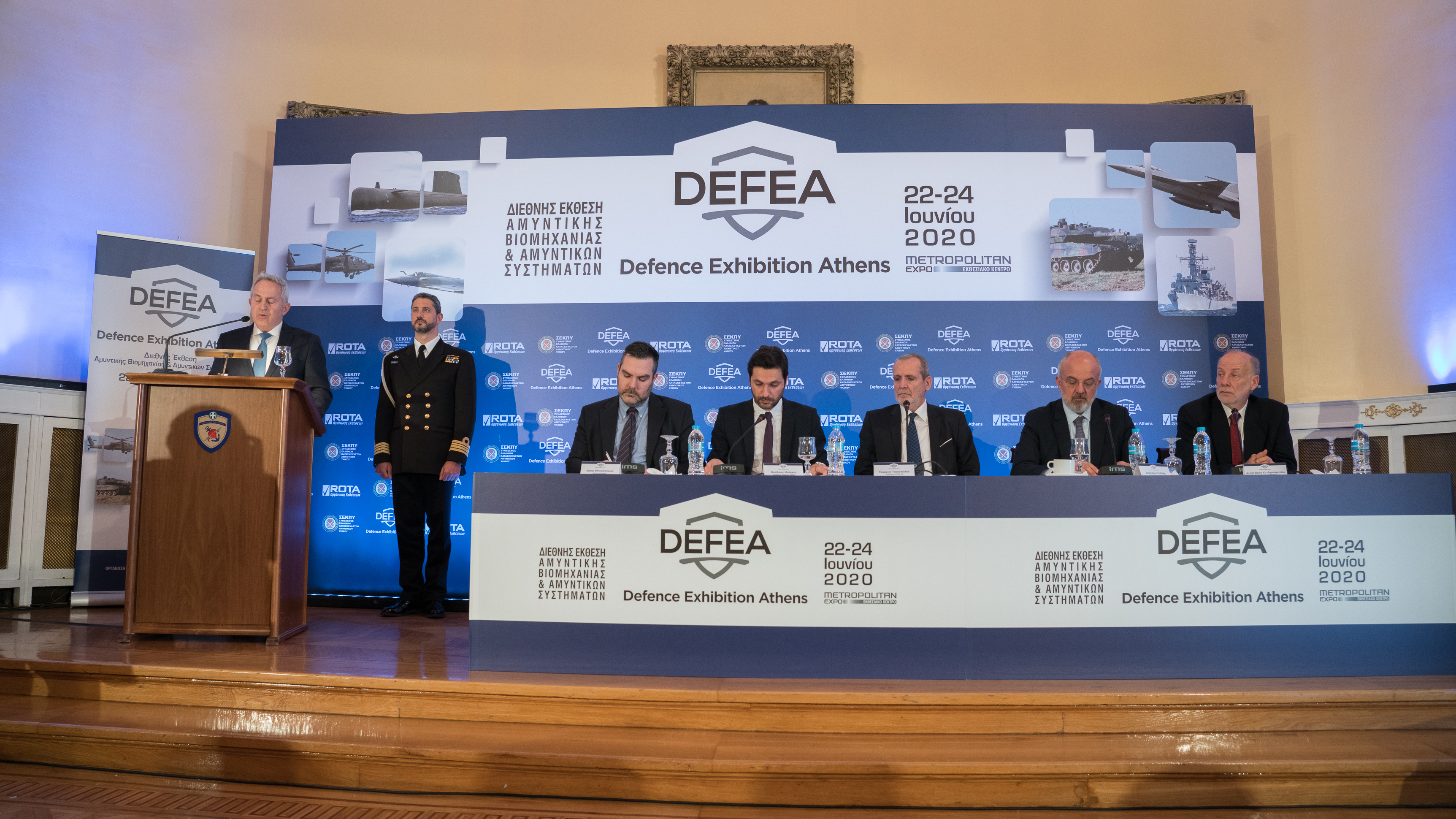 ROTA SA announces DEFEA – Defence Exhibition Athens